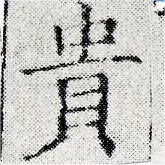HNG024-1013
