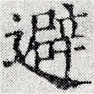 HNG024-1046