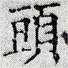 HNG024-1101