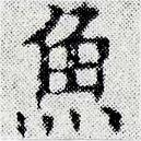 HNG024-1112