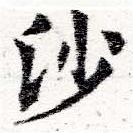 HNG025-0047