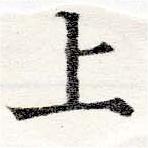 HNG025-0097
