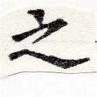 HNG025-0101