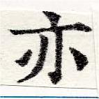 HNG025-0107