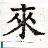 HNG025-0109