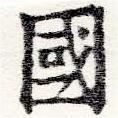 HNG025-0166