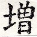 HNG025-0170