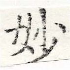 HNG025-0178