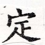 HNG025-0181