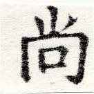 HNG025-0188