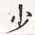 HNG025-0189