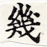HNG025-0192