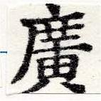 HNG025-0193