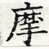 HNG025-0222