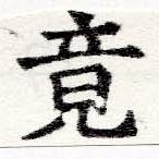 HNG025-0315