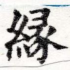 HNG025-0319