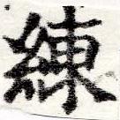HNG025-0323