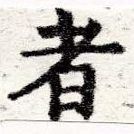 HNG025-0333