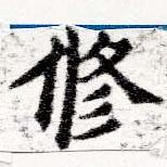 HNG025-0344