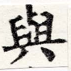HNG025-0351