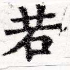 HNG025-0354