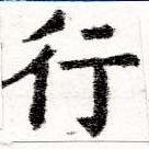 HNG025-0359
