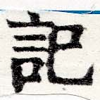 HNG025-0372