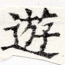 HNG025-0388