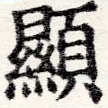 HNG025-0415