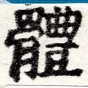HNG025-0418