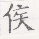 HNG026-0014