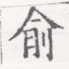 HNG026-0021