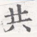 HNG026-0023
