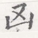 HNG026-0026