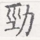 HNG026-0032