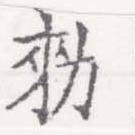 HNG026-0034