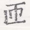 HNG026-0036
