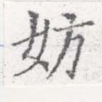HNG026-0064