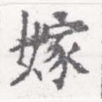 HNG026-0067