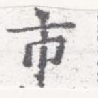 HNG026-0083