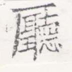 HNG026-0085