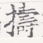 HNG026-0115