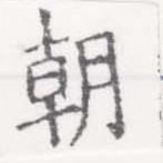 HNG026-0136