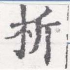 HNG026-0142