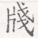 HNG026-0203