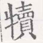 HNG026-0204