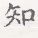 HNG026-0234
