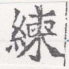 HNG026-0264