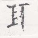 HNG026-0276