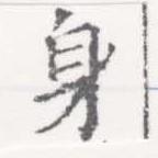 HNG026-0332